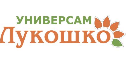 Наш клиент: Универсам Лукошко