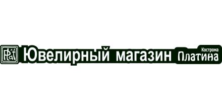 Наш клиент: Платина Кострома