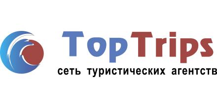 Наш клиент: Top Trips